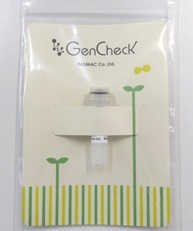 GenCheck Hot-Start PCR Mix (2×)